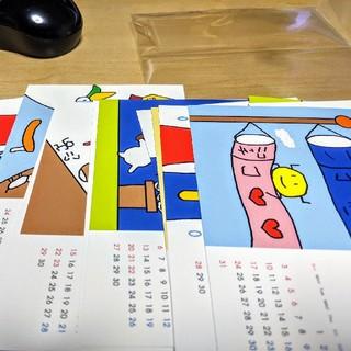 ほいくんカレンダー #1(その他)