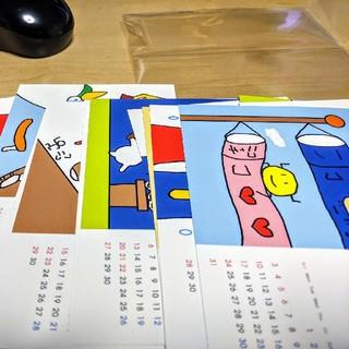 ほいくんカレンダー #3(その他)