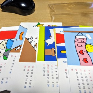 ほいくんカレンダー #6(その他)
