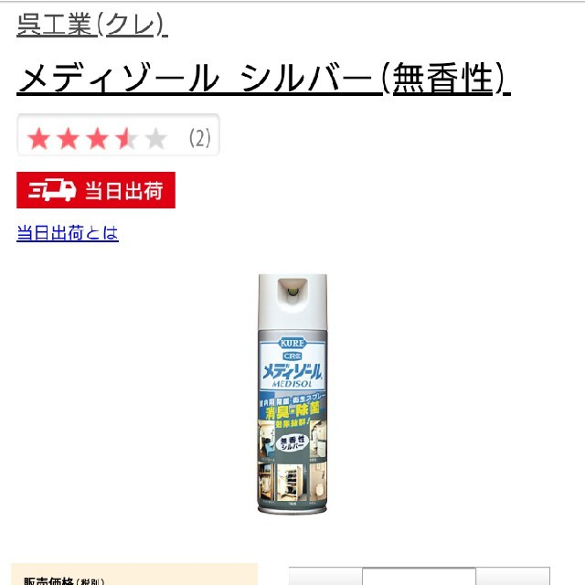 マスク ギフト / アルコール 殺菌 コロナ 花粉症 マスクの通販 by きらきら星's Shop