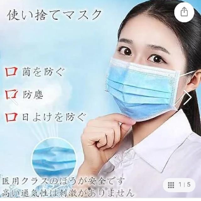 マスク かぶれ | 医療用マスクの通販 by ↑↑↑↑↑'s shop