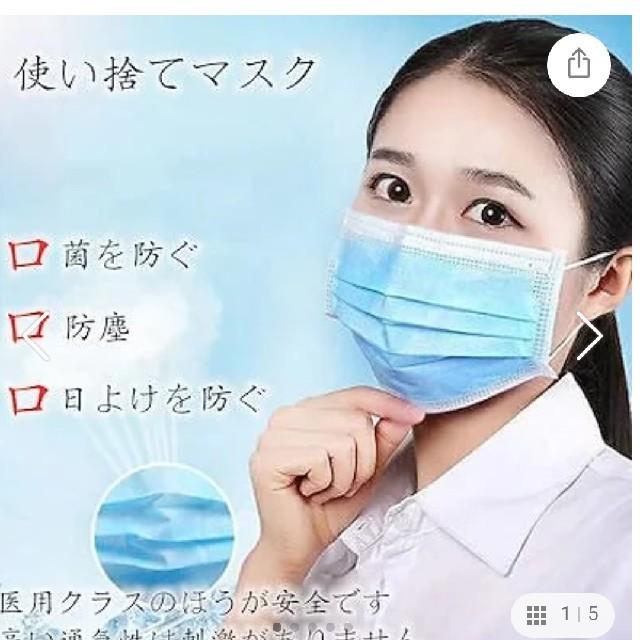 小 顔 に 見える マスク - 医療用マスクの通販 by ↑↑↑↑↑'s shop
