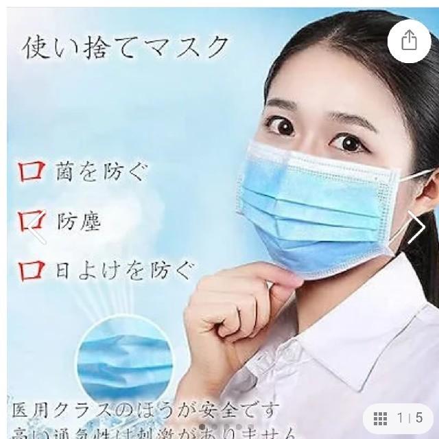 マスク 予防効果 エビデンス / 今ものすごく力入れている医療用マスクの通販 by ↑↑↑↑↑'s shop