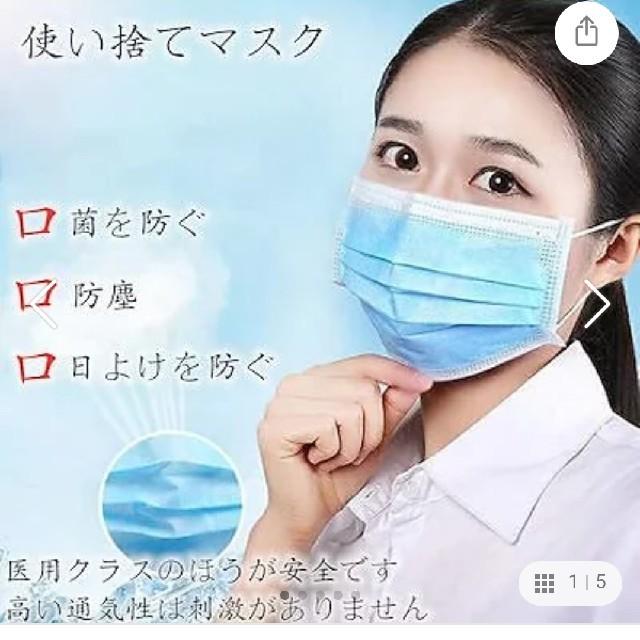 今大変力入れている医療用マスクの通販 by ↑↑↑↑↑'s shop