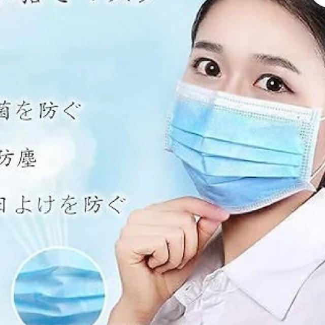 マスク アスベスト用 、 今大変なマスクの通販 by ↑↑↑↑↑'s shop