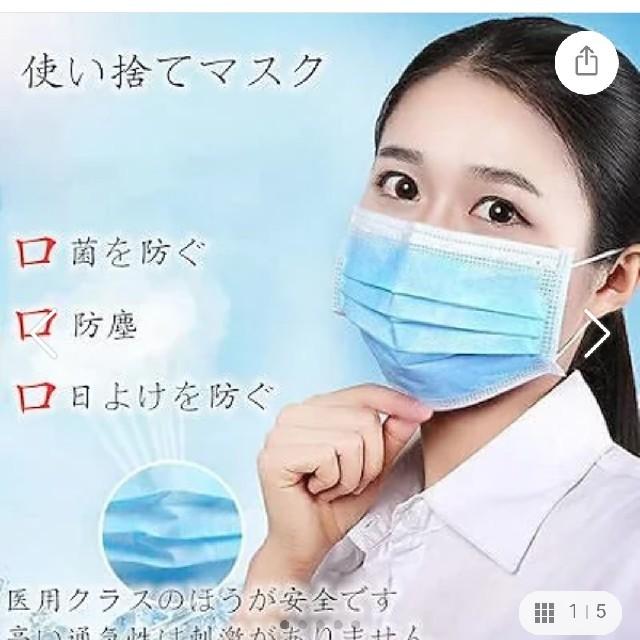マスク 耳が痛くならない方法 クリップ 、 医療用マスクの通販 by ↑↑↑↑↑'s shop