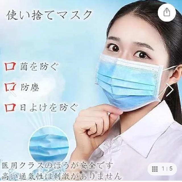 超立体マスク小さめ jan / イベント用医療マスクの通販 by ↑↑↑↑↑'s shop