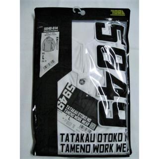 トライチ(寅壱)の2020 新商品 寅壱 5949-614 長袖ポロシャツ 15.シロ L-1着(ポロシャツ)