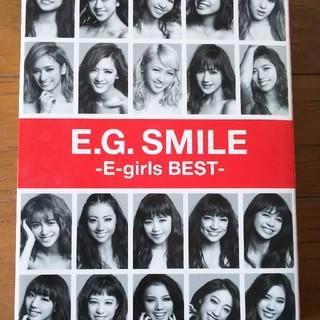 E.G.SMILE -E-girls BEST-(DVD(3枚組)付)(ポップス/ロック(邦楽))