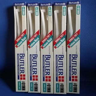 サンスター(SUNSTAR)のバトラー 歯ブラシ (歯ブラシ/デンタルフロス)