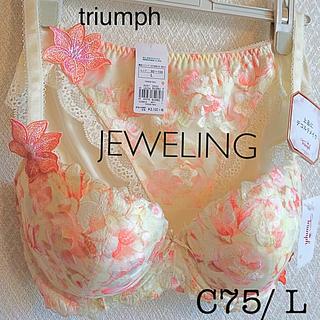 トリンプ(Triumph)の【新品タグ付】triumph/ジュエリングブラC75L(定価¥11,990)(ブラ&ショーツセット)