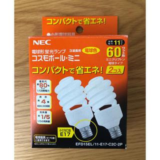 エヌイーシー(NEC)のNEC電球形蛍光ランプ コスモボールミニ(蛍光灯/電球)
