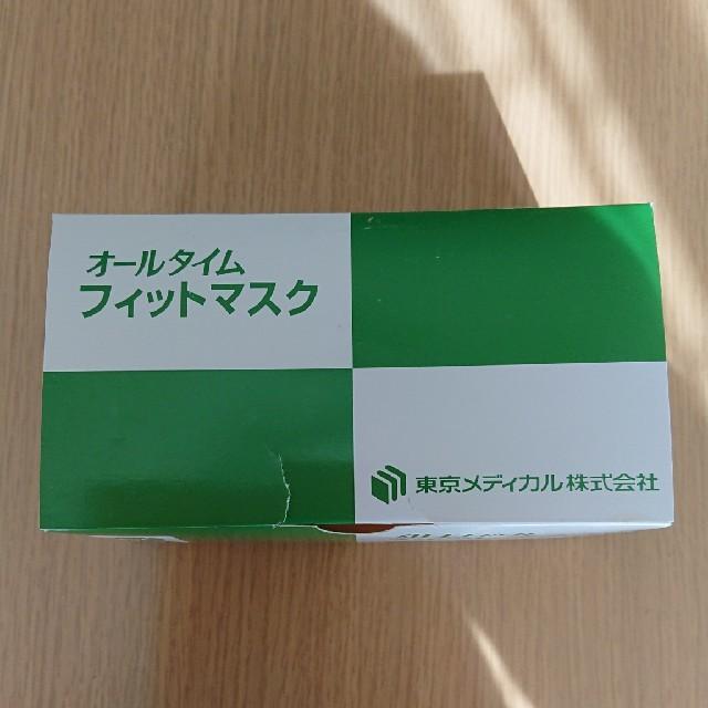シリコン マスク | はるる様専用です。医療用オールタイム フィットマスク20枚の通販 by メリ☆メリ