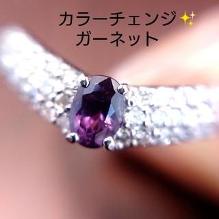 にゃんこ様専用✨ガーネット ダイヤモンド リング パヴェ プラチナ(リング(指輪))