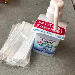 ビオレ(Biore)のビオレ 手指の消毒液 マスク3枚(アルコールグッズ)