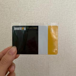 ドトールブラックカード(フード/ドリンク券)