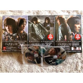 べっちゃん様専用 ペク・ドンス 全3巻DVD  チ・チャンウク  ユ・スンホ(TVドラマ)