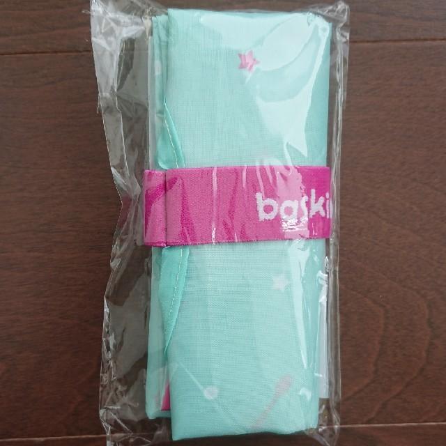 ICE CREAM(アイスクリーム)の新品★31 アイスクリーム エコ バッグ レディースのバッグ(エコバッグ)の商品写真