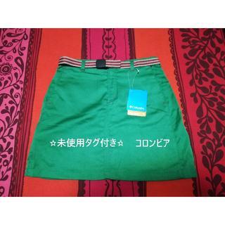 コロンビア(Columbia)のColumbia スカート 新品タグ付き(ひざ丈スカート)