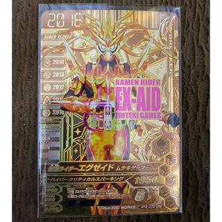 カメンライダーバトルガンバライド(仮面ライダーバトル ガンバライド)のぶどう様 専用(シングルカード)
