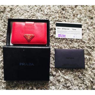 プラダ(PRADA)のPRADA カードケース SAFFIANO(パスケース/IDカードホルダー)