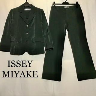 ISSEY MIYAKE - イッセイミヤケ 緑 深緑 スーツ ナイロン セットアップ