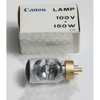 キヤノン(Canon)のキャノン 古い映写機の電球 100v150w(プロジェクター)