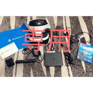 プレイステーションヴィーアール(PlayStation VR)のplaystationVR VRWorld(家庭用ゲーム機本体)