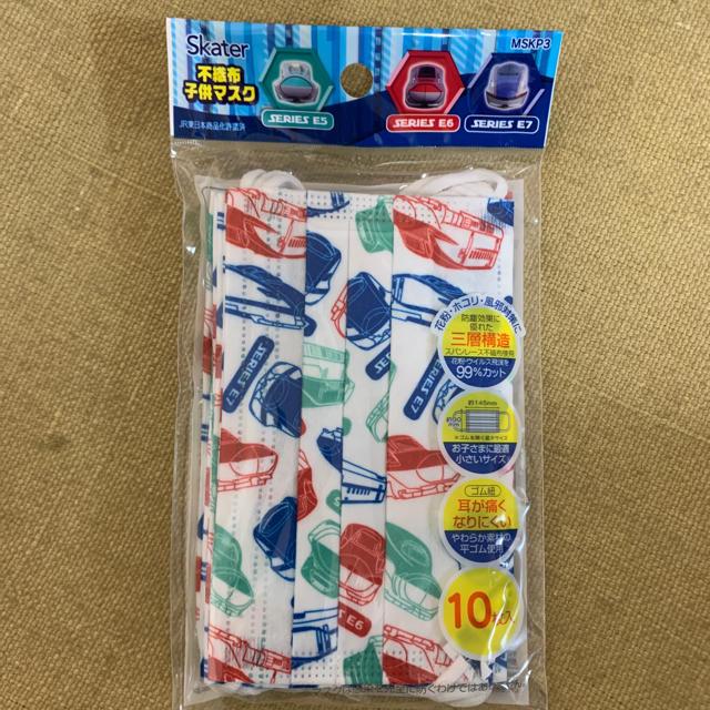 マスク タバコ 、 新幹線 E5、E6、E7 不織布子供マスクの通販 by gonta3's shop