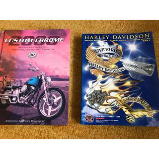 ハーレーダビッドソン(Harley Davidson)の雑誌 ハーレー(カタログ/マニュアル)