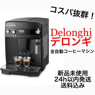 デロンギ(DeLonghi)の新品未開封 デロンギ ESAM03110B 全自動マシン 「マグニフィカ」黒(コーヒーメーカー)