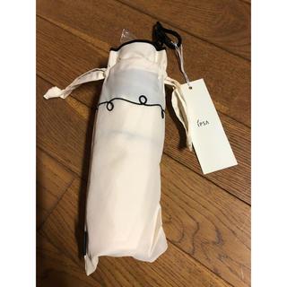 イプサ(IPSA)のIPSA 折り畳み傘 晴雨兼用  (傘)