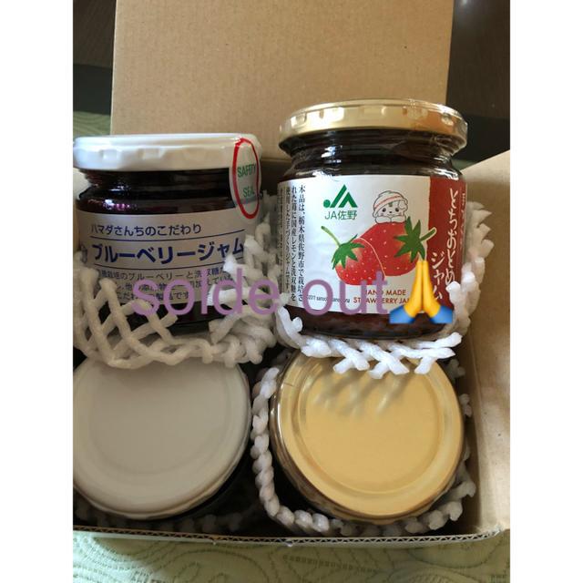 国産有機栽培のジャム4本セット 食品/飲料/酒の食品(フルーツ)の商品写真
