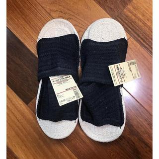 ムジルシリョウヒン(MUJI (無印良品))の無印良品 インド綿ルームサンダル(M&L)2足セット(サンダル)