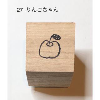 消しゴムはんこ*2個セットで300円(はんこ)