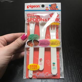 ピジョン(Pigeon)のPigeon 離乳食 スプーン フォーク(スプーン/フォーク)