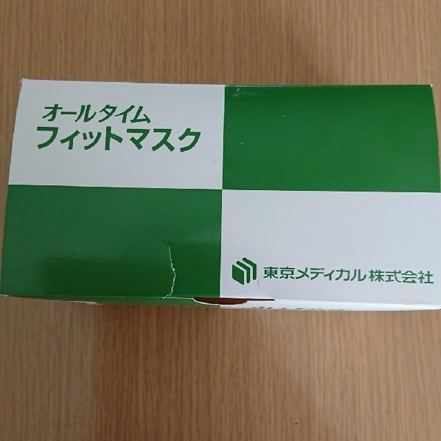 マスク 使い捨て ない - かわママ様専用です。医療用オールタイムフィットマスク10枚の通販 by メリ☆メリ