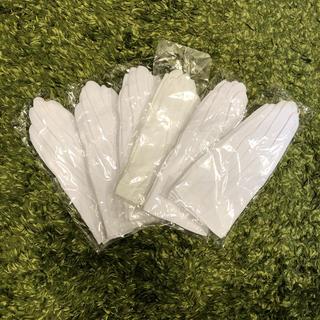 白手袋 Lサイズ(手袋)