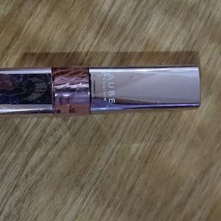 オーブクチュール(AUBE couture)のオーブクチュール 口紅(長財布)