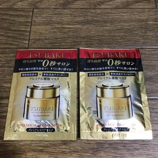 シセイドウ(SHISEIDO (資生堂))のTSUBAKI プレミアムリペアマスク 試供品(ヘアパック/ヘアマスク)