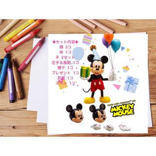 ディズニー(Disney)の【訳】90周年香港限定 ミッキーマウス ✤ヒーロークロス✤(キャラクターグッズ)