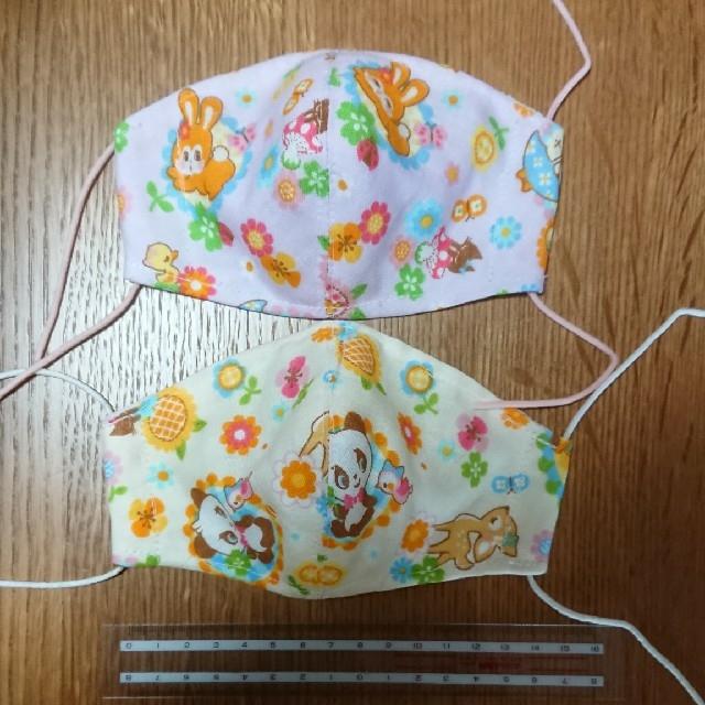 フローフシ フェイス マスク - 子供用マスク    2枚セット  ハンドメイドの通販 by たんぽぽ's shop