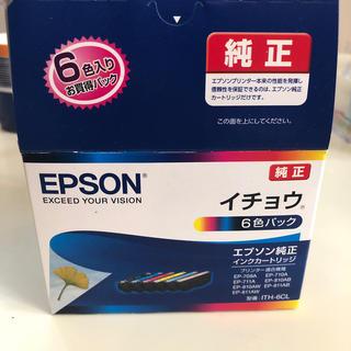 エプソン(EPSON)のkana様専用(PC周辺機器)