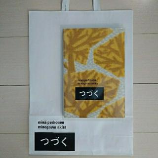 ミナペルホネン(mina perhonen)のmina perhonen つづく展限定 特別版 図録(アート/エンタメ)