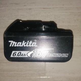マキタ(Makita)の未使用品!マキタ バッテリーBL1860B(日用品/生活雑貨)
