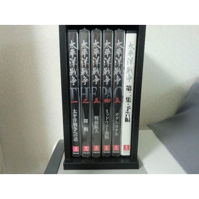 太平洋戦争・第1集DVD全5巻 エンタメ/ホビーのDVD/ブルーレイ(ドキュメンタリー)の商品写真