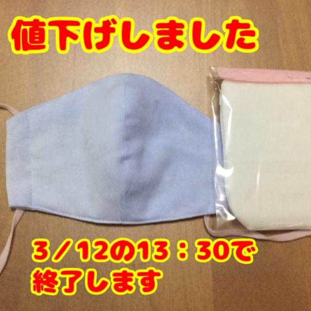 フット マスク / マスク ハンドメイド 淡いブルーの通販 by わくわくわくこ