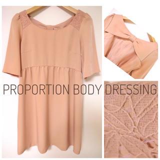 プロポーションボディドレッシング(PROPORTION BODY DRESSING)のプロポーションボディドレッシング☆ピンク☆バックリボン☆ドレス☆ワンピース(ミニワンピース)