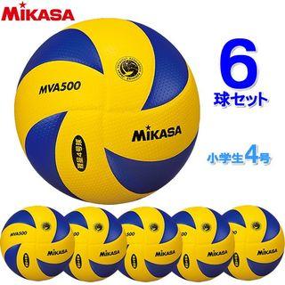 MIKASA - ミカサ バレーボール 小学生用4号 MVA500「6個セット!」