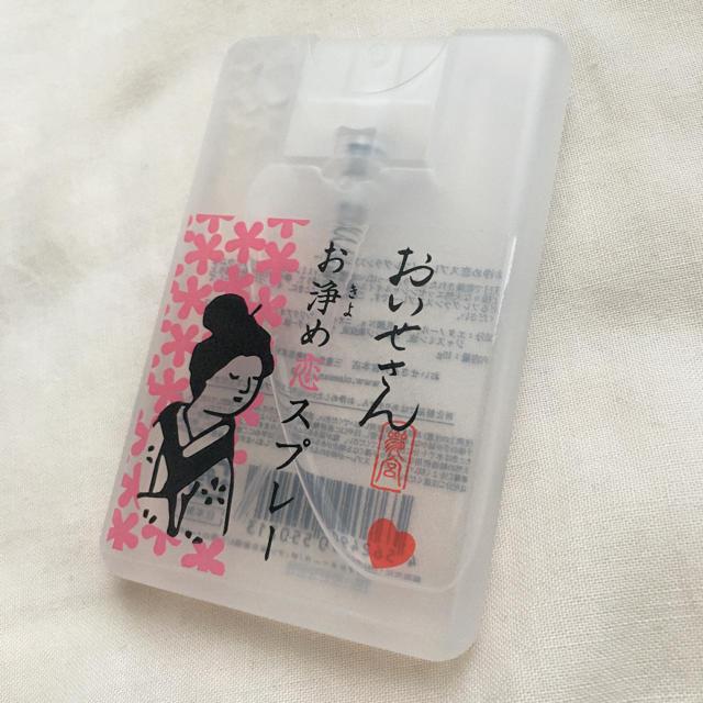 お浄め恋スプレー おいせさん コスメ/美容のリラクゼーション(アロマグッズ)の商品写真